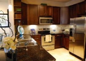 upper kirby kitchen