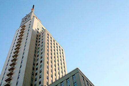 The Merc building exterior